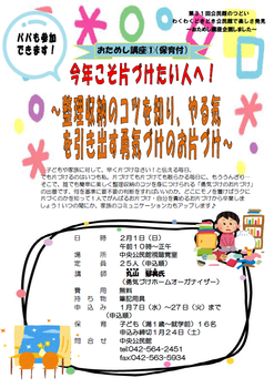 20150116-5.png