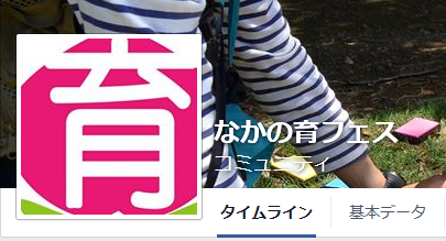 20150703-6.png